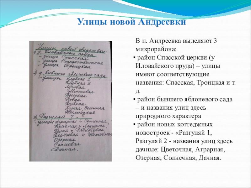Регистраиця сайта Улица Андреевка статейные ссылки на сайт Абдулино