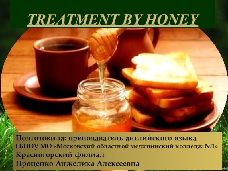 Csalán gyökér receptek prosztatagyulladáshoz - Recept sbitnya a prosztatagyulladás
