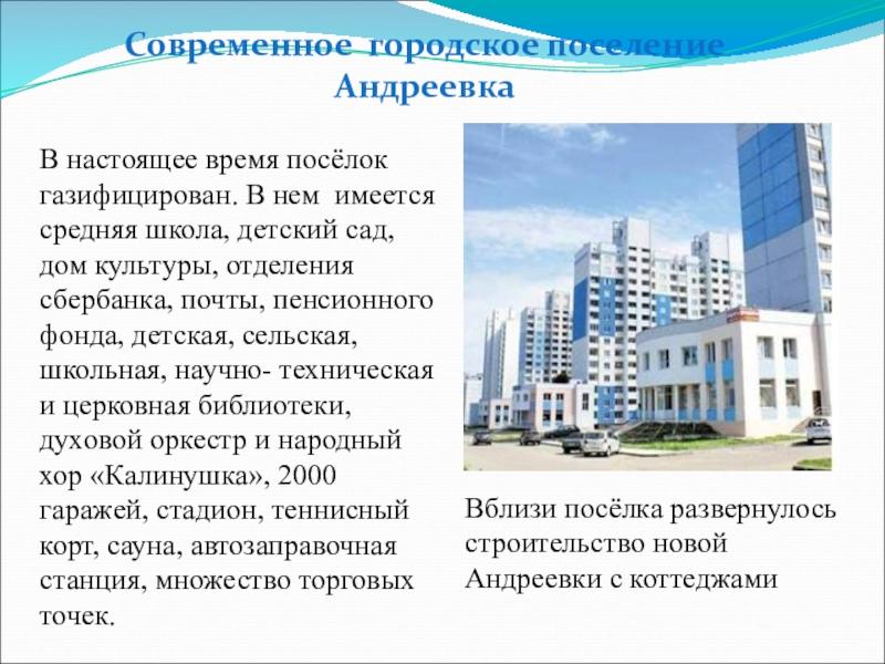 Регистраиця сайта Улица Андреевка программа против интернет рекламы скачать