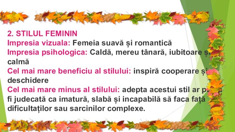 norme vizuale pentru femei)