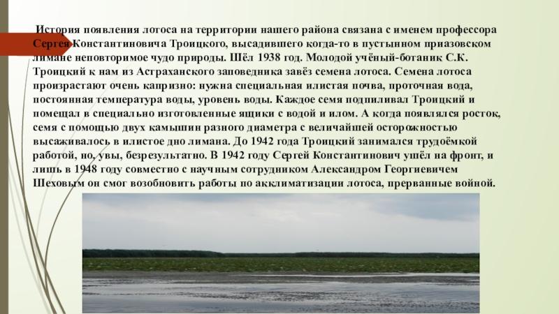 русский росток семена